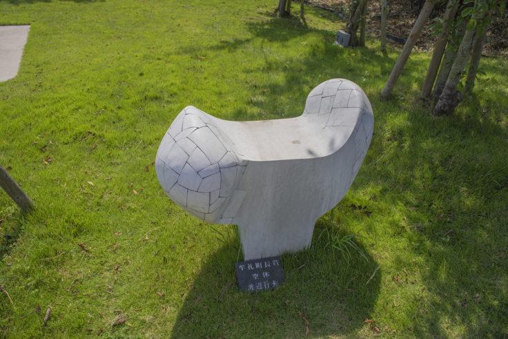 あじ竜王山公園の彫刻2