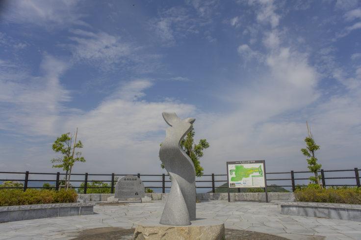 あじ竜王山公園の彫刻4