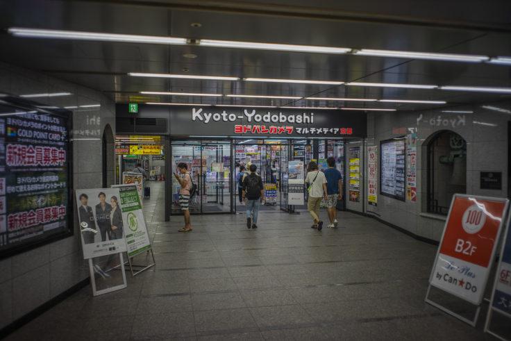 京都地下道ヨドバシ入口