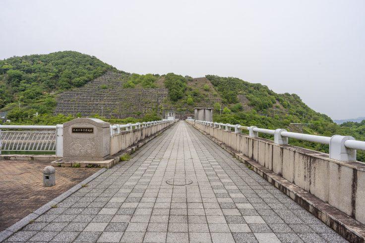 門入ダム通路