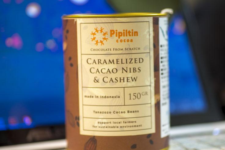 ピピルティンココアのチョコレート缶