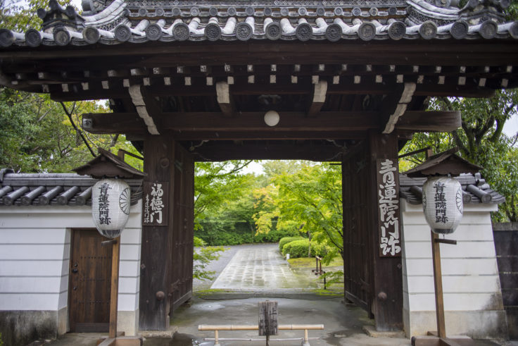 将軍塚青龍殿の門