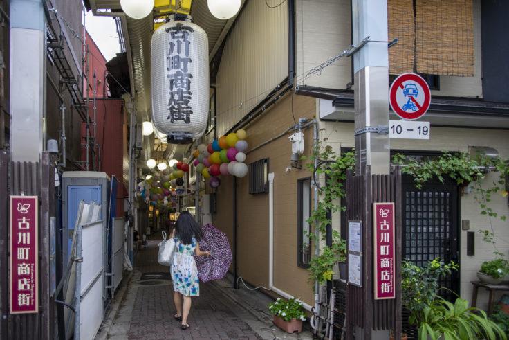 古川町商店街のアーケード