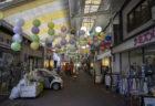 古川町商店街のアーケード内の様子2