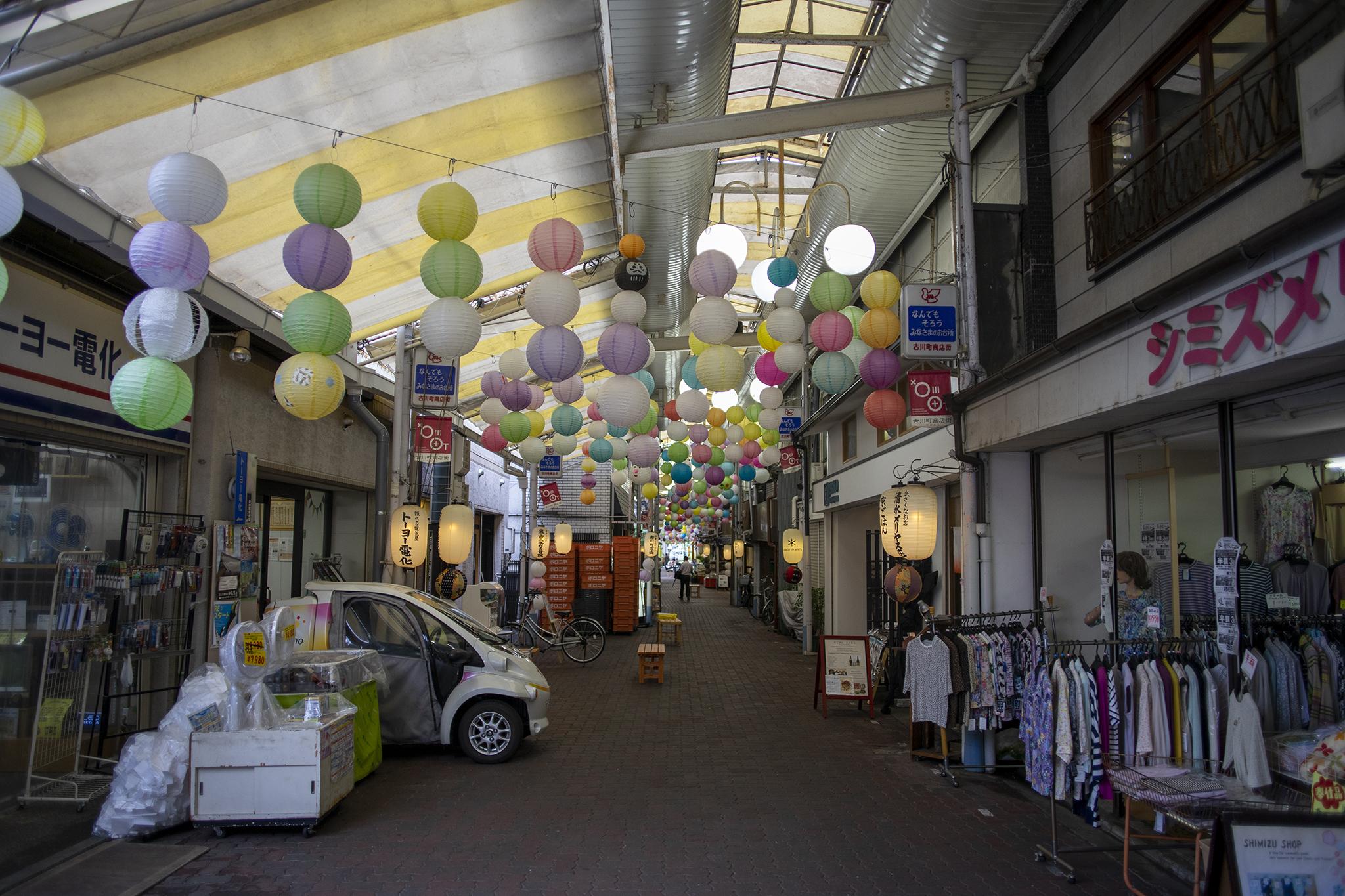 雨の日の京都観光はアーケードで!「古川町商店街」編