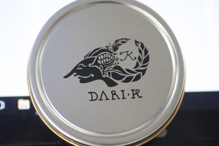 DARI Kコーヒービーンズチョコ容器