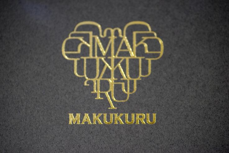 mAKUKURUパッケージ