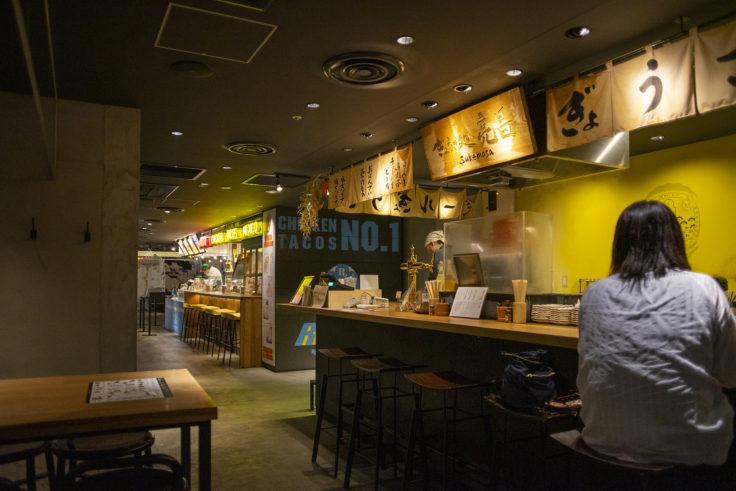 京都タワーの亮昌(すけまさ)餃子