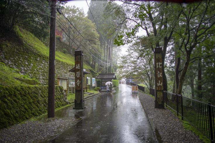 延暦寺東塔入り口