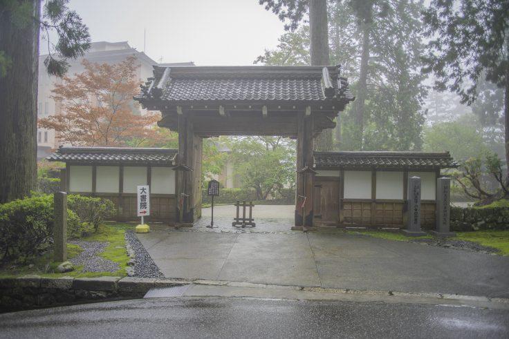 延暦寺大書院
