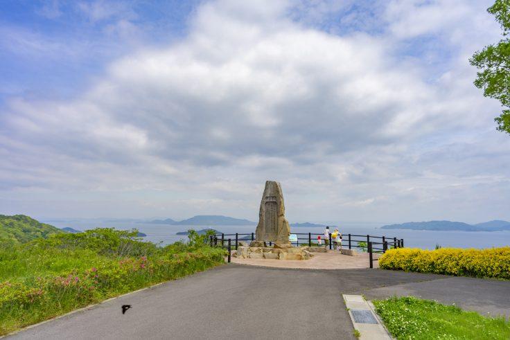 あじ竜王山公園の景色6