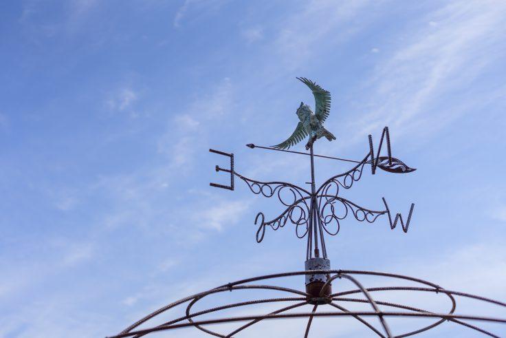 仏生山公園の風見鶏
