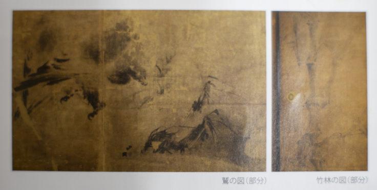 観智院宮本武蔵「竹林の図」