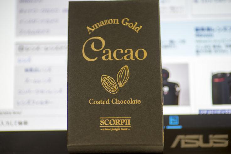 BIOLCOM/ビオルコムカカオ豆チョコレート