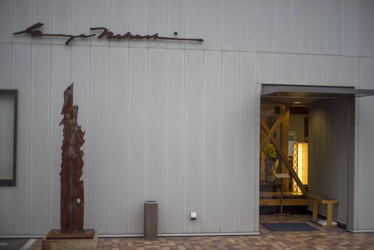 ジョージナカシマ記念館入口