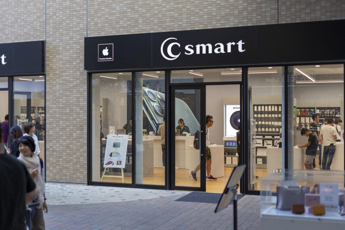 丸亀町グリーンのC smart