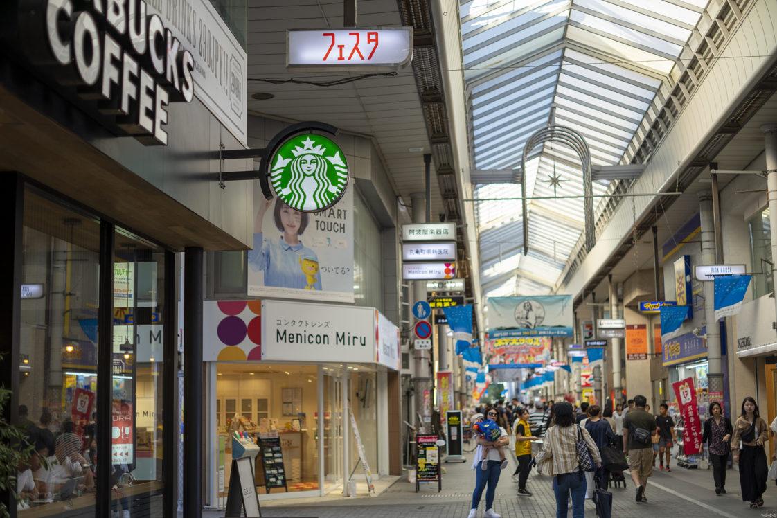 高松市商店街のスタバ