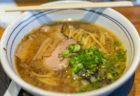 拉麺ひらりの醤油ラーメン