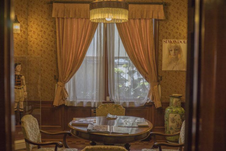 淡翁荘の迎賓室