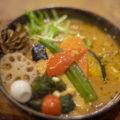 札幌スープカレー専門店GARAKUで「やさい15品目大地の恵」