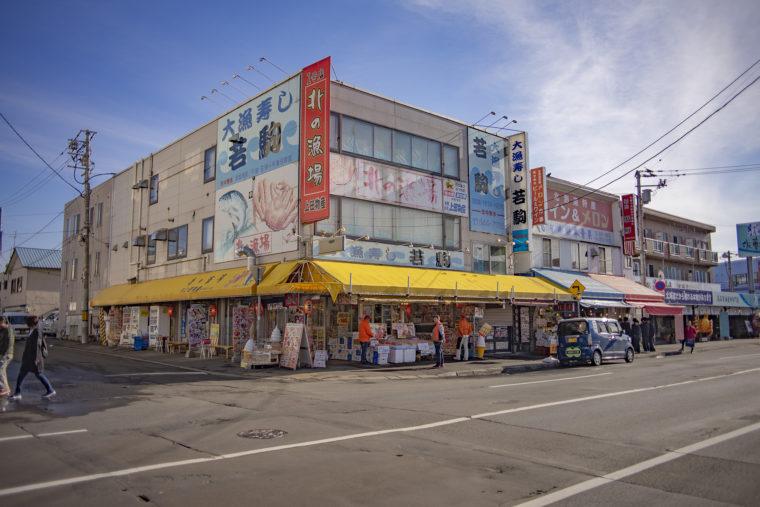 札幌場外市場の風景3