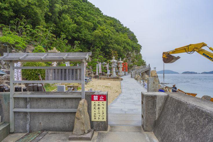 竹居観音寺岩窟入口
