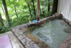 さぬき温泉露天風呂2