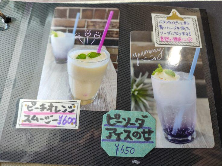 cafe&barえぷろんのドリンクメニュー2