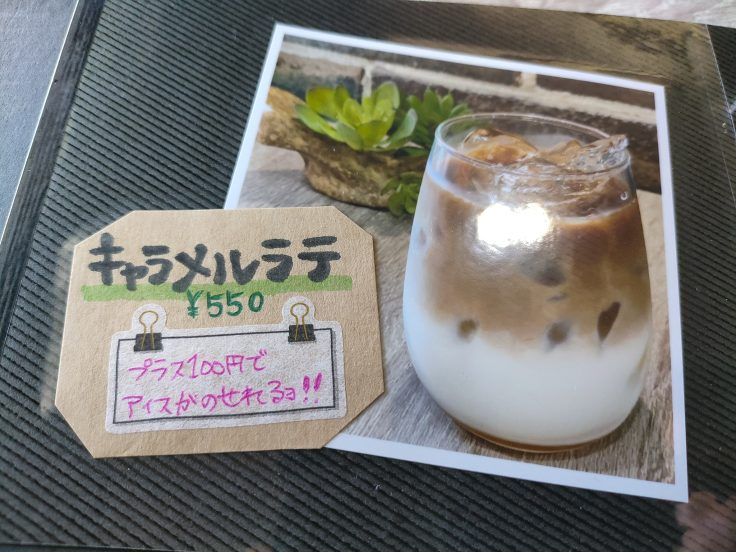 cafe&barえぷろんのドリンクメニュー3