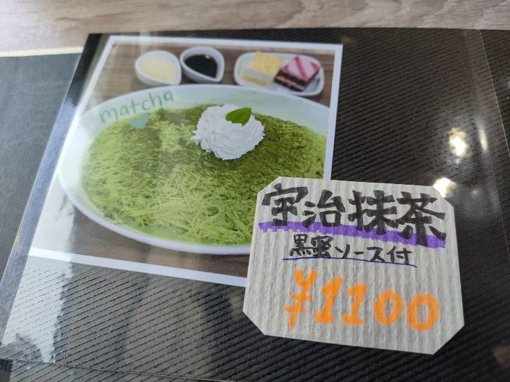 cafe&barえぷろんの糸ピンスメニュー4