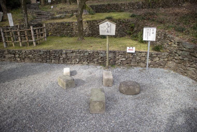 四国村のちから石