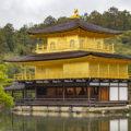 京都の世界遺産「鹿苑寺(金閣寺)」に行ってきた。