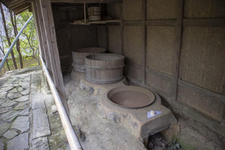 四国村の釜屋