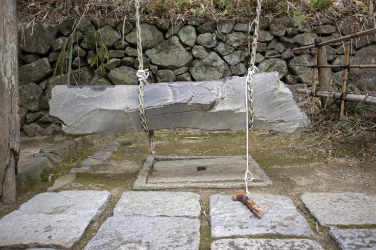 四国村のカンカン石
