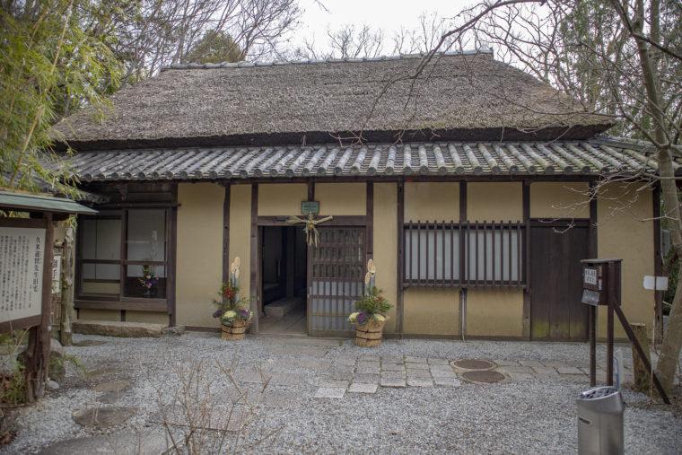 久米通賢先生旧宅