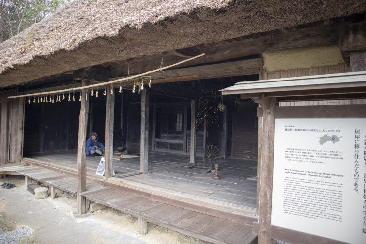 旧中石家住宅