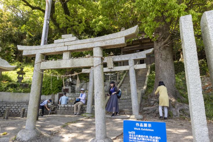 唐櫃の清水の荒神社