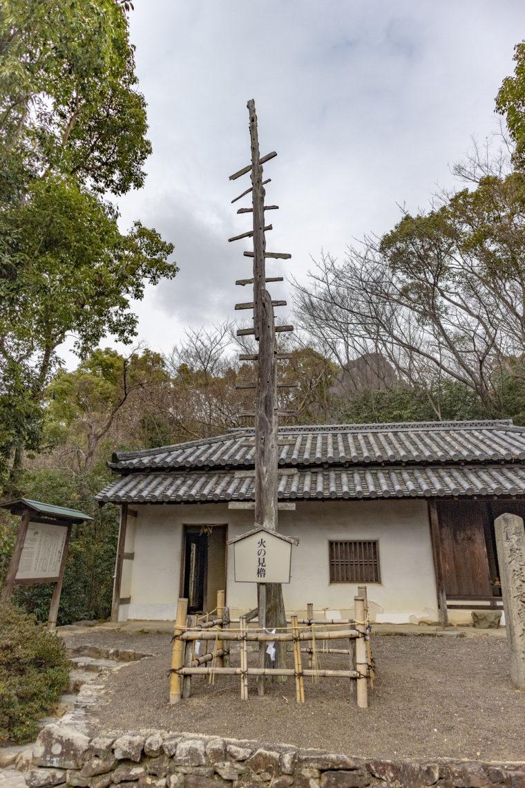 旧丸亀藩斥候番所火の見櫓