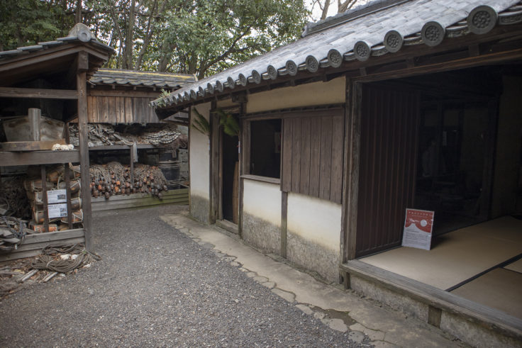旧吉野家住宅(漁師の家)