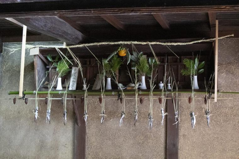 旧吉野家住宅(漁師の家)神棚の魚