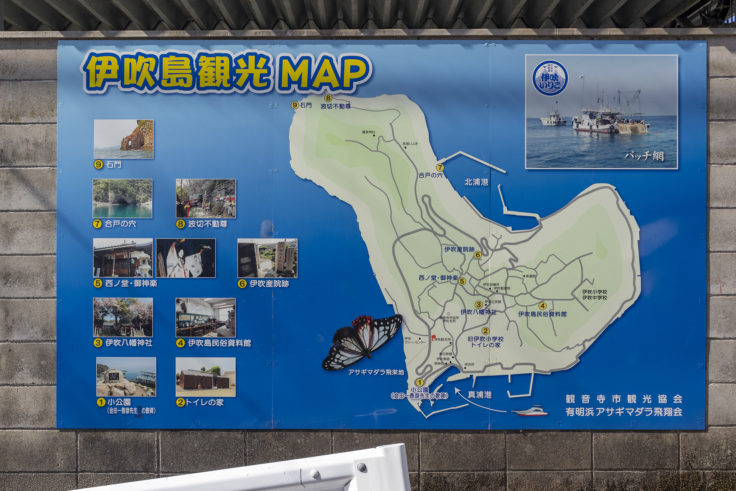 伊吹島島内マップ