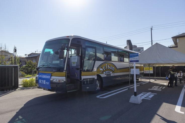 ハイスタッフホールの無料シャトルバス