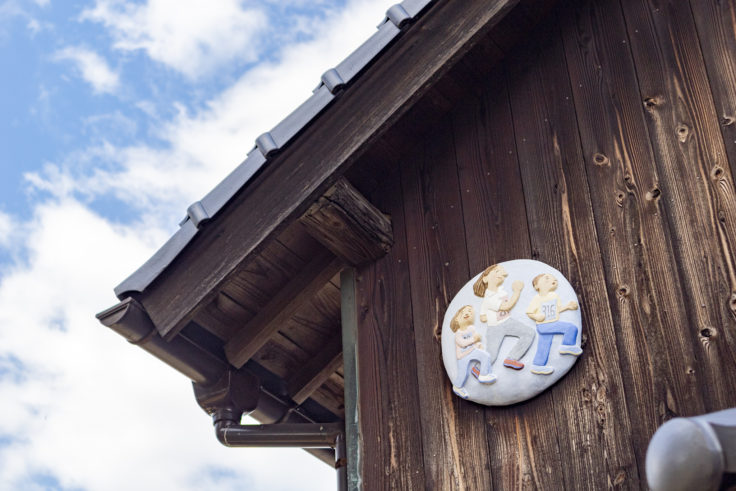 「漆喰・鏝絵かんばんプロジェクト」村尾かずこ「マイペースマラソン」2