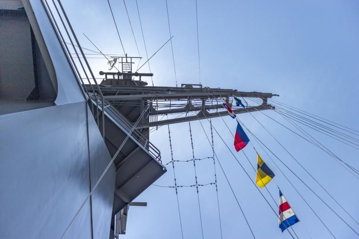 掃海母艦うらが管制塔