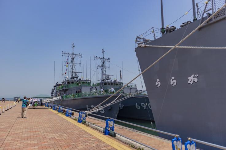 掃海艇2隻