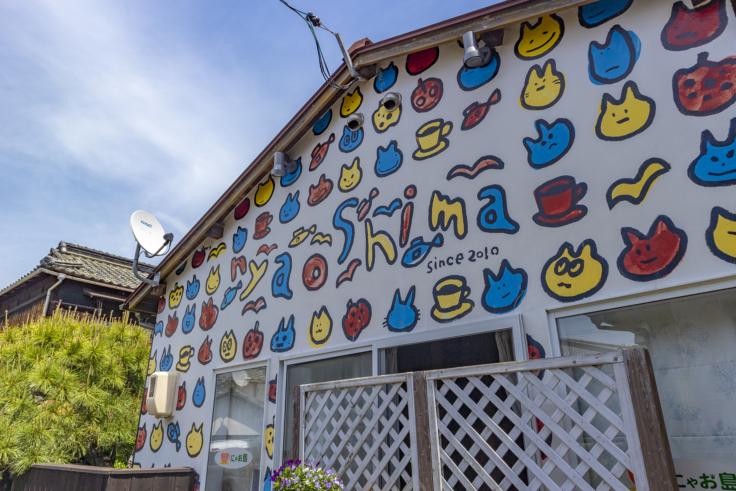 直島の飲食店4