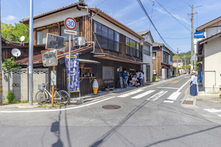 直島の飲食店