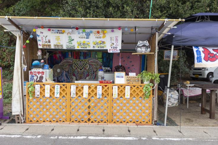 本島泊港の売店2