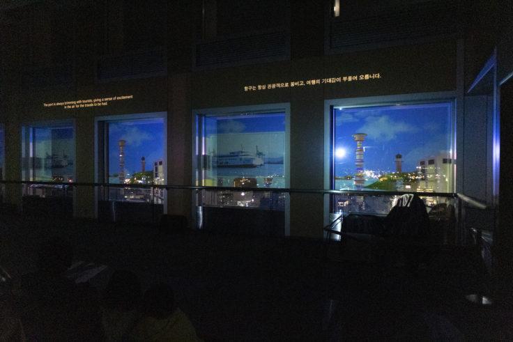 香川県庁21階プロジェクションマッピング
