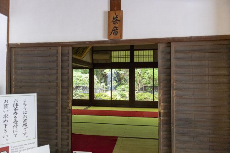 南禅寺方丈の茶室